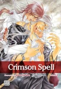 crimson spell, yaoi, ayano yamane, depepi, depepi.com