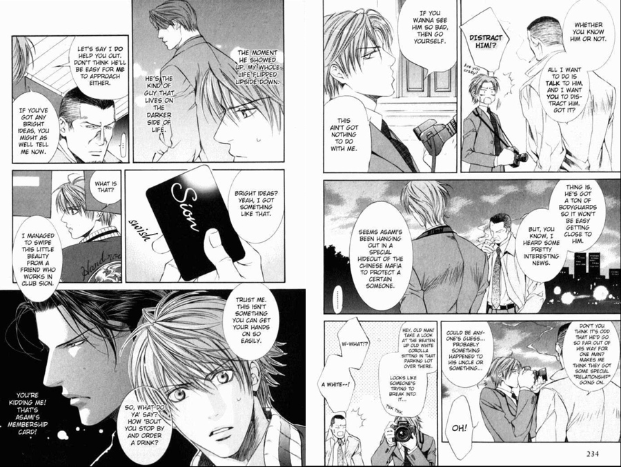 Get! Vol. 2 (Yaoi Manga)