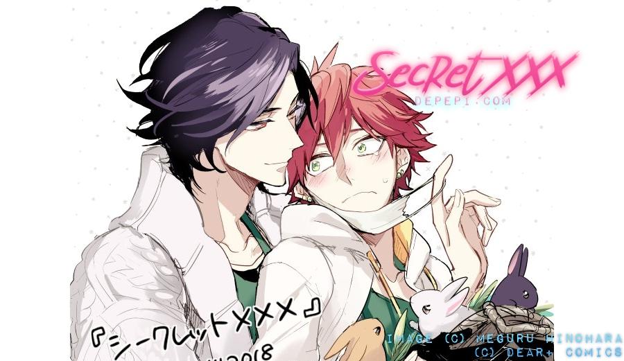 Secret XXX Peke Peke Peke (Yaoi Manga) - dePepi