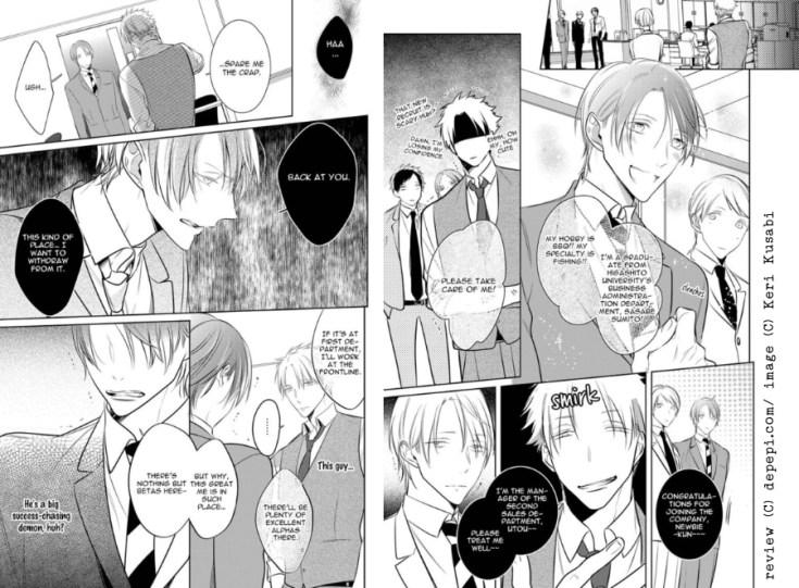 omegaverse, kurui naku no wa boku no ban, 狂い鳴くのは僕の番, yaoi, yaoi manga, manga, depepi, depepi.com, review, kurui nacu no wa boku no ban beta