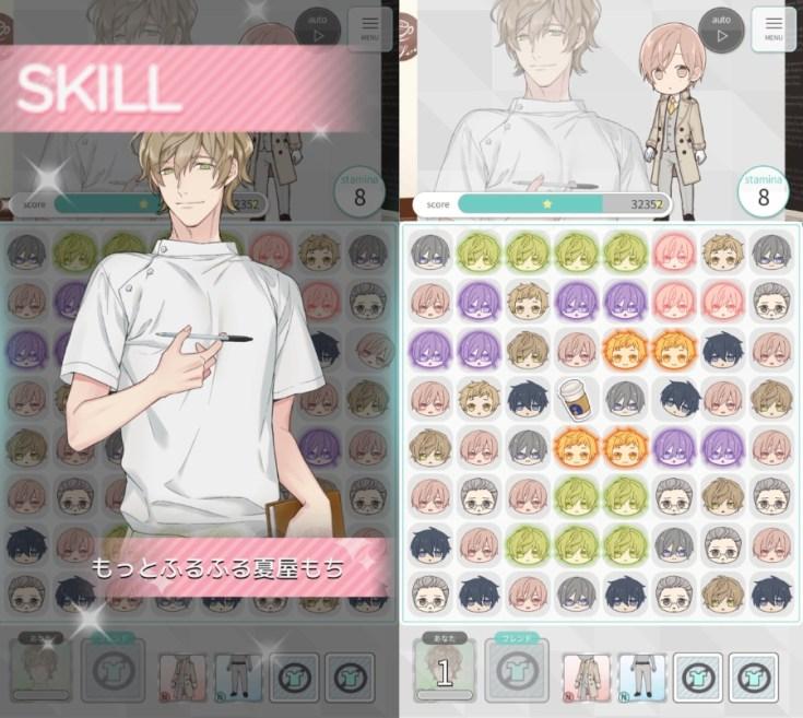 ten count, ten count app, ten count game, yaoi manga, yaoi, BL, manga, depepi, depepi.com, テンカウント、テンカウントアプリ、テンカウントゲーム、ヤオイ、漫画