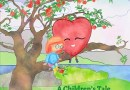 Allie's Little Heart: A Children's Tale About Heart Whispers by Anna J. Krowne