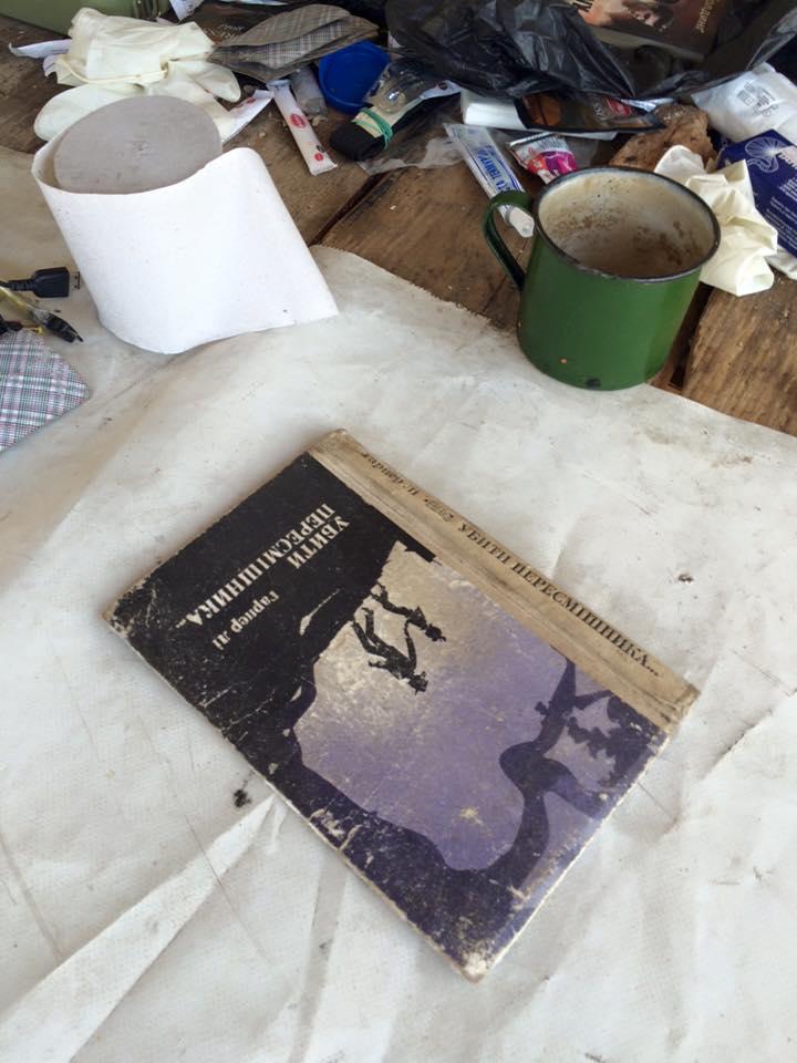 ТОП-7 книжок 128 мукачівської бригади - фото 3