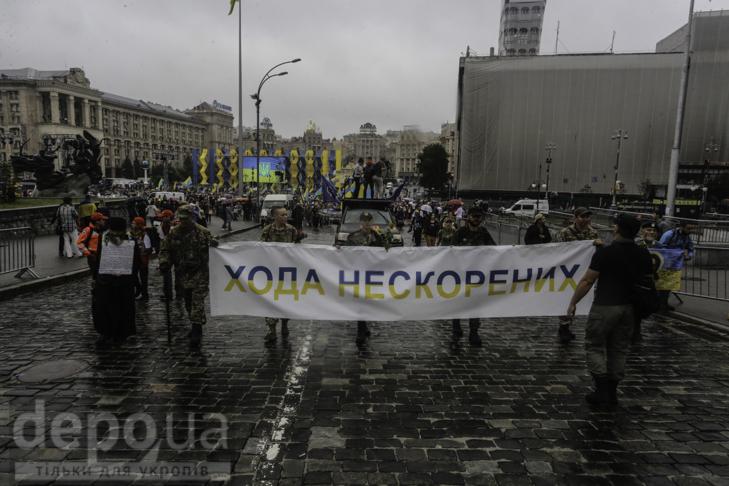 Інший парад: Як центром Києва йшли матері загиблих в АТО військових - фото 19