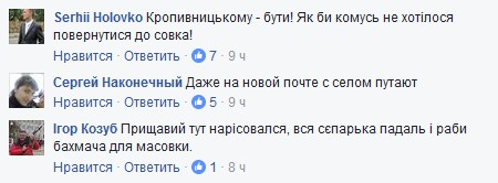 """Для чого у Кропивницькому прокинулися """"єлисаветградці"""" і влаштували сходку  - фото 5"""