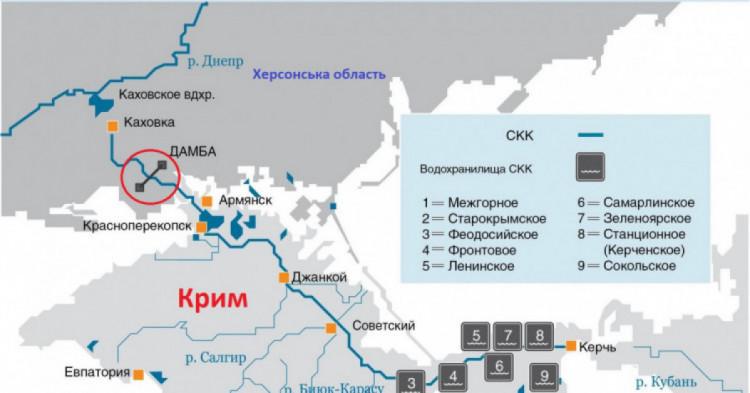 Дамба на Кримському каналі