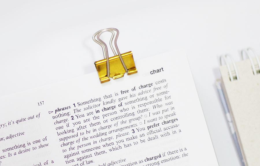 dicionario-estudando-ingles