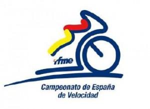Campeonato velocidad España