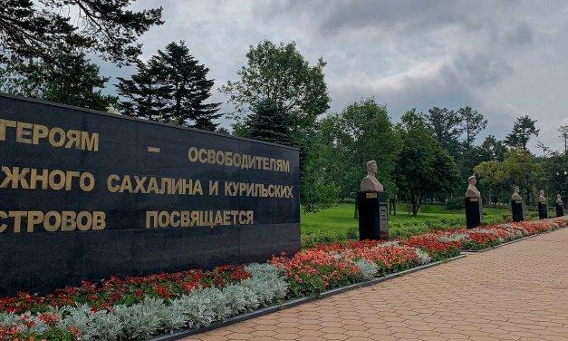 Yuzhno-Sajalinsk, la ciudad de los tres nombres