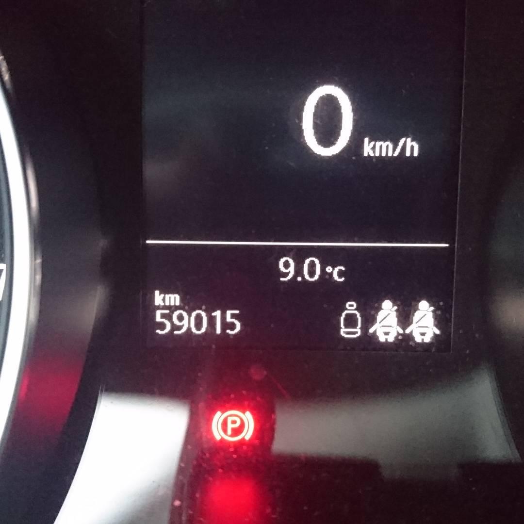 Die letzten 1000 Kilometer mit dem alten Auto. Wir freuen uns schon auf das neue Auto