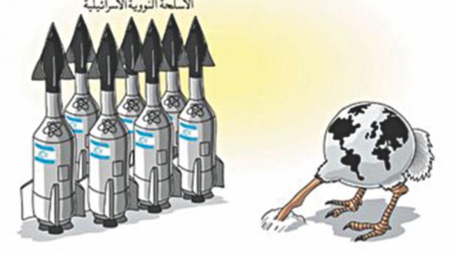 Det er bare en atom-makt i Midt-Østen som ingen tør snakke om.