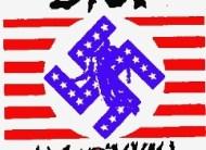 20080319_boykot_usa.jpg ABD'yi boykot etmeyin !ABD'yi boykot etmeyin !
