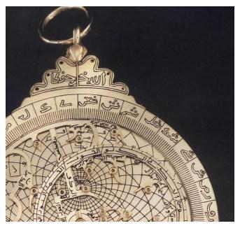 20080602_islam_bilim.jpg İslam Bilim Teknoloji Tarihi Müzesiİslam Bilim Teknoloji Tarihi Müzesi