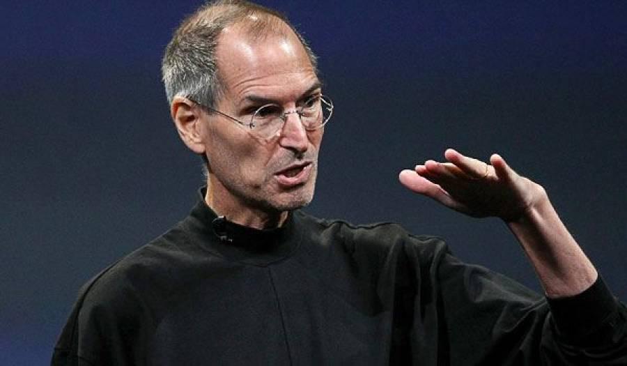 Steve Jobs'a Açık Mektup
