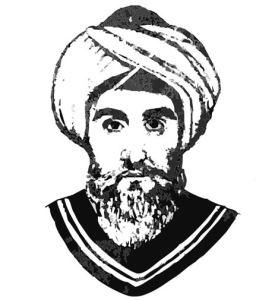 ibnul-arabi