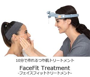 facefit treatment