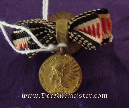 SOUTHWEST AFRICA - COMBATANT'S MINIATURE BOUTONNIERE - DENKMÜNZE - Imperial German Military Antiques Sale
