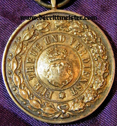 1842 GOLDEN HONOR MEDAL - HOHENZOLLERN - Imperial German Military Antiques Sale