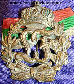 ANHALT - ONE-HUNDRED-YEAR JUBILEE BADGE - INFANTERIE-REGIMENT Nr 93 - Imperial German Military Antiques Sale
