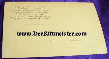 POSTCARD - CROWN PRINCE - DENMARK - Imperial German Military Antiques Sale