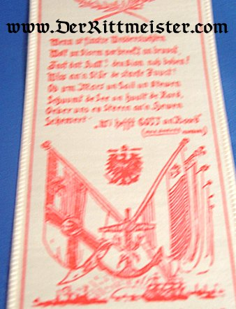 VIVAT RIBBON FOR THE S. M. S. KARLSRUHE - Imperial German Military Antiques Sale
