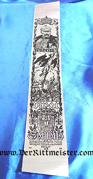 VIVAT RIBBON - COMMEMORATING KAISER WILHELM II - Imperial German Military Antiques Sale