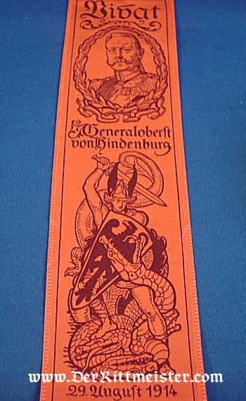 VIVAT RIBBON - BATTLE OF GILGENBURG AND ORTELSBURG - GENERALOBERST PAUL von HINDENBURG - Imperial German Military Antiques Sale