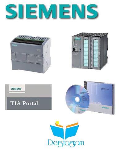 Siemens s7 plc programlama dersleri