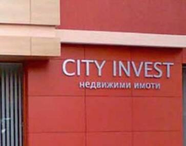 city_invest