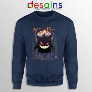 Ghost Godzilla Kaiju Navy Sweatshirt Art Godzilla Sweater S-3XL