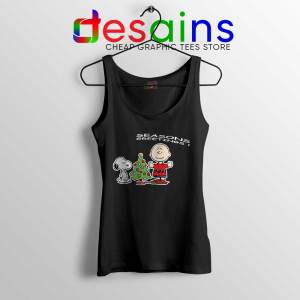 Snoopy And Charlie Brown Christmas Tank Top Holiday Gifts Tops S-3XL
