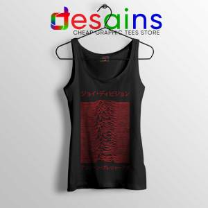 Japanese Joy Division Tank Top Unknown Pleasures Tops Shirts