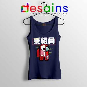 Anatomy of a Crewmate Navy Tank Top Among Us Game Tops