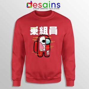 Anatomy of a Crewmate Red Sweatshirt Among Us Game