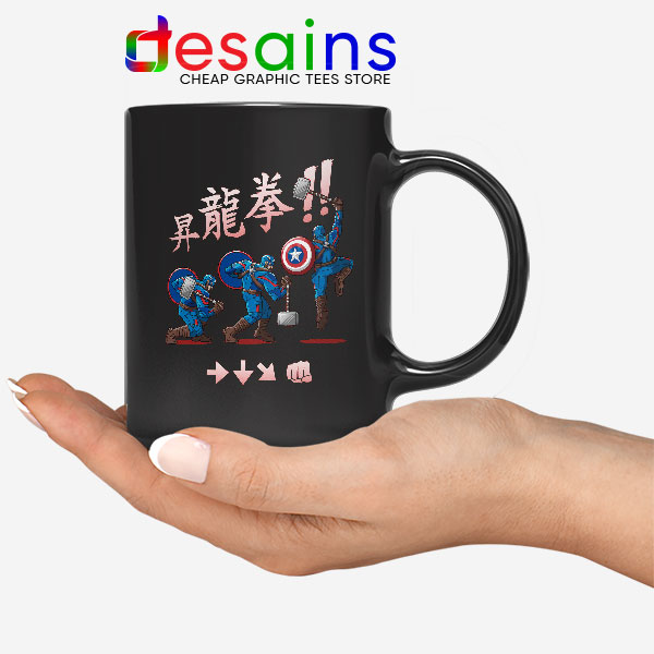Captain America Shoryuken Mug Street Fighter