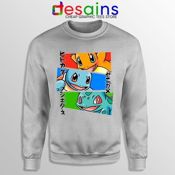 Kanto Japanese Pokemon Sport Grey Sweatshirt