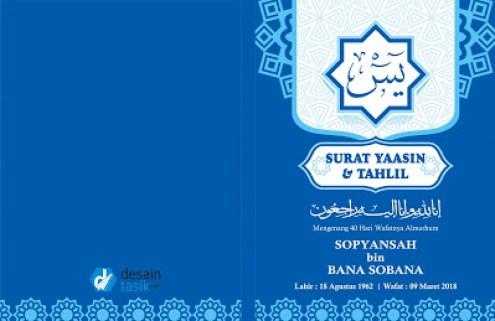 Desain Cover Yasin Vektor CDR