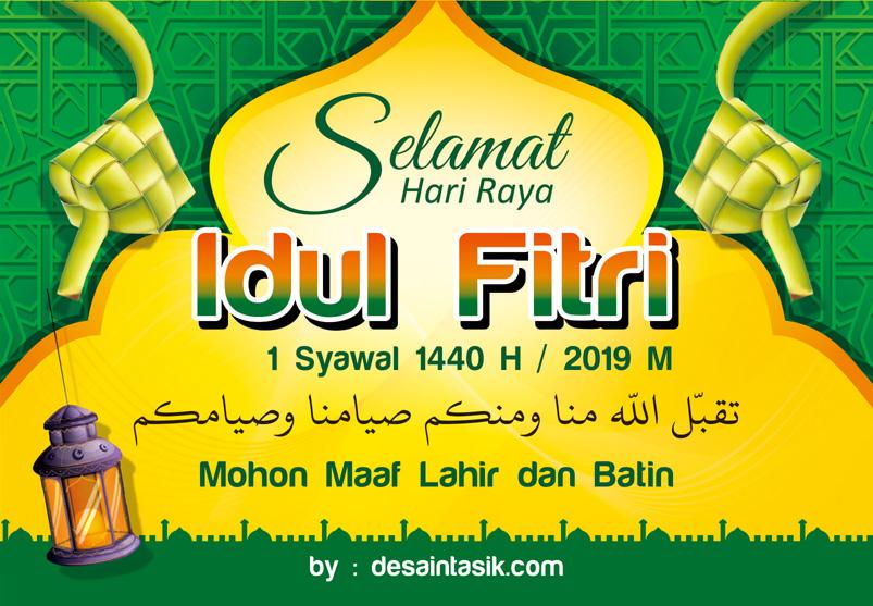 Desain Kartu Lebaran Idul Fitri Terbaru Free Download