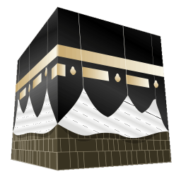 Gambar Kabah PNG Vector Download