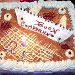 torta-compleanno-quadrata