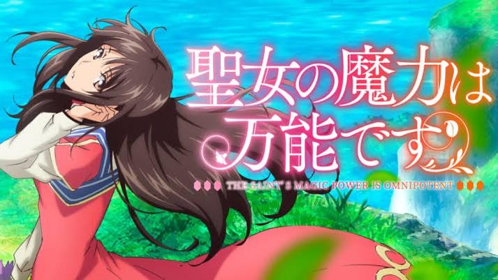 Seijo no Maryoku wa Bannou Desu (Temporada 1) HD 720p (Mega)