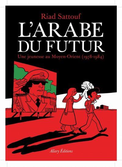 l-arabe-du-futur