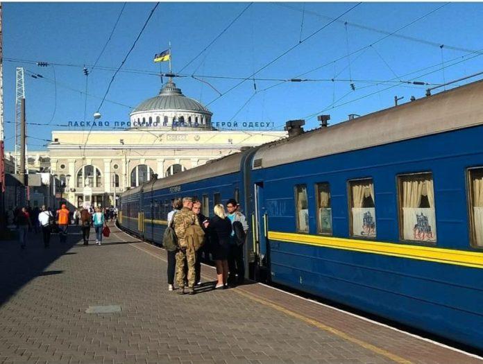 Estación de Odessa, Ucrania