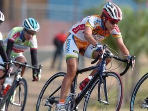 Ciclismo de Ruta Élite