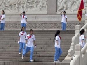 Escuela China