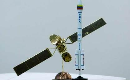 Satelite Simon Bolivar