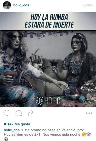 holic1