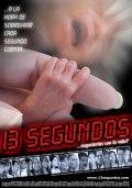 2007 - 13 segundos