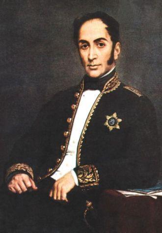 Simón Bolívar 2