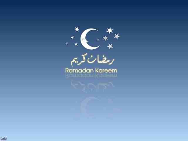 Ramadan-Kareem.jpg